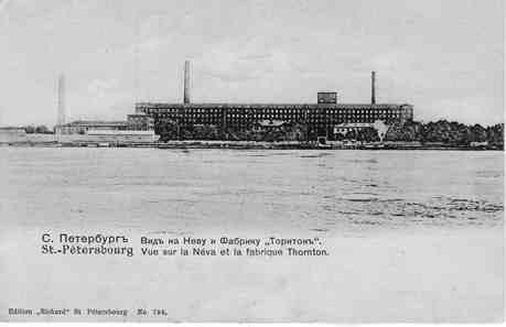 Thornton Woollen Mill